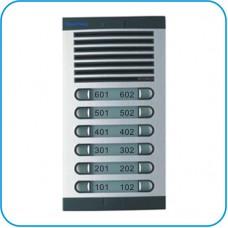Аналогово домофонно табло Hycomm с 12 бутона